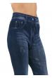 Леггинсы джинс для беременных