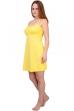 Сорочка желтая для беременных и кормящих
